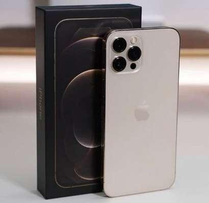 Apple iPhone 12 pro max 64gb