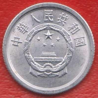 Китай Народная Республика 1 фэнь 1982 г в Орле Фото 1