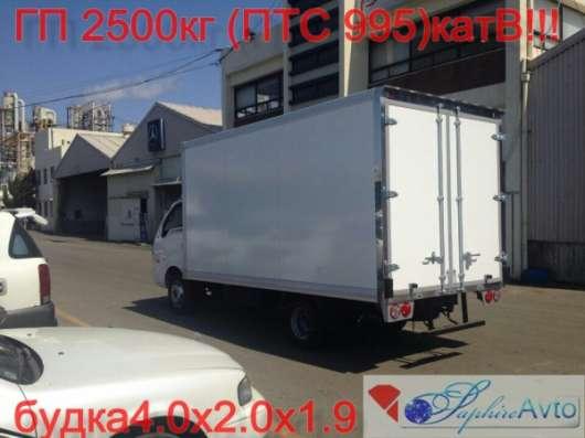 KIA Bongo 3 Промтоварный фургон г/п 2500 кг