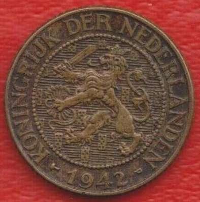 Нидерланды Голландия 1 цент 1942 Кюрасао Эмиграция