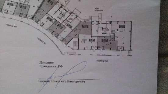 Сдается в аренду помещение 130м2 свободного назначения в Москве Фото 4