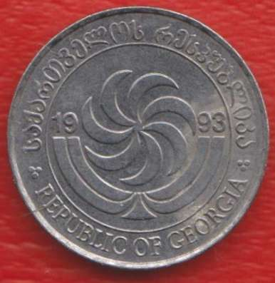 Грузия 2 тетри 1993 г.