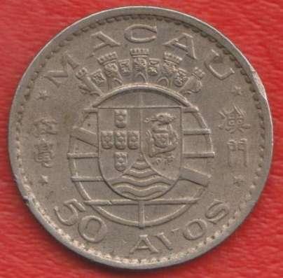 Макао Аомынь 50 авос 1973 г