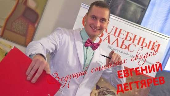 Детские Праздники и дни Рожденья, Выпускные