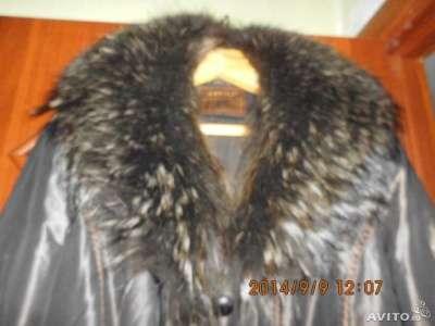 """Зимнее пальто """"пихора"""" с черно"""