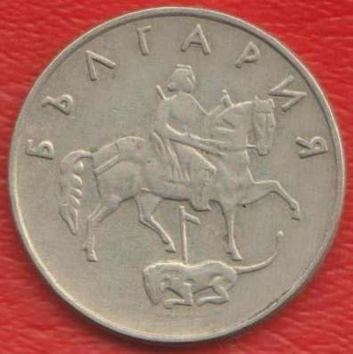 Болгария 50 стотинок 1999 г