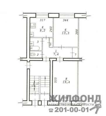 2-х полногабаритная квартира в тихом центре в Новосибирске Фото 4
