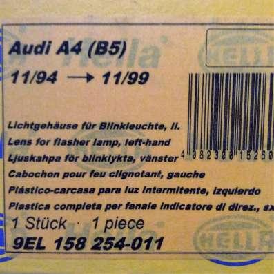 Указателя поворота 9EL158254011 Hella (Audi)