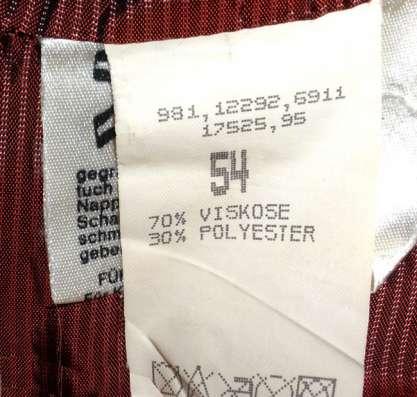 Пиджак черного цвета Lodenfrey, р.54