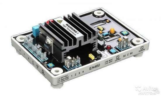 Автоматический регулятор напряжения, AVR EA460