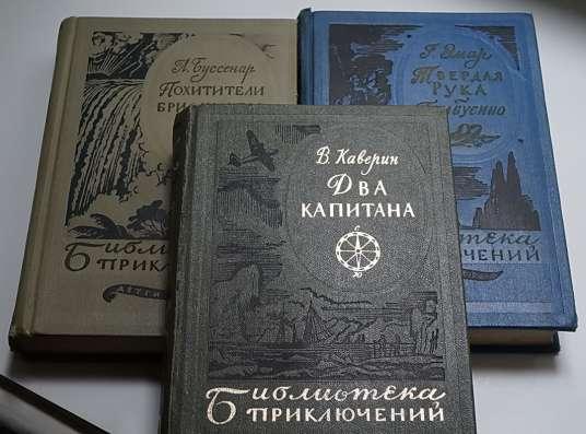 Книги, собрания сочинений и отдельные тома в Туле Фото 4