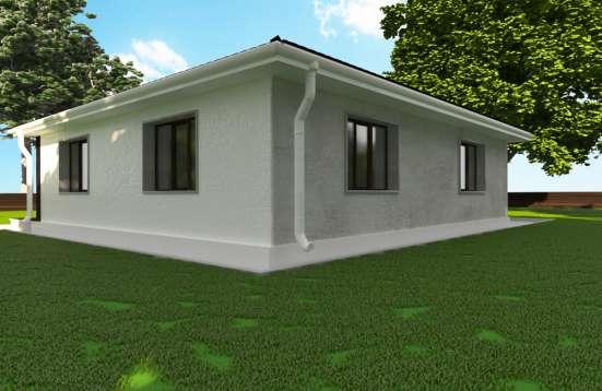 Дом Милый дом