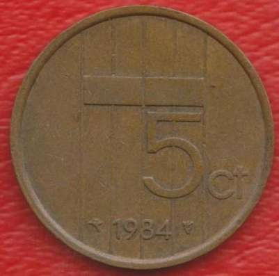 Нидерланды Голландия 5 центов 1984 г