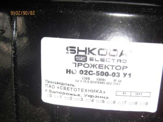 Продам Прожектор НО 02С - 500- 03 У1 в г. Донецк Фото 2