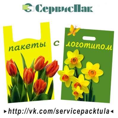 Биопакеты с логотипом высокого качества