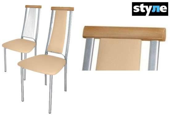 Буковые планки для стульев Экстра; Прима; Капри; Милано