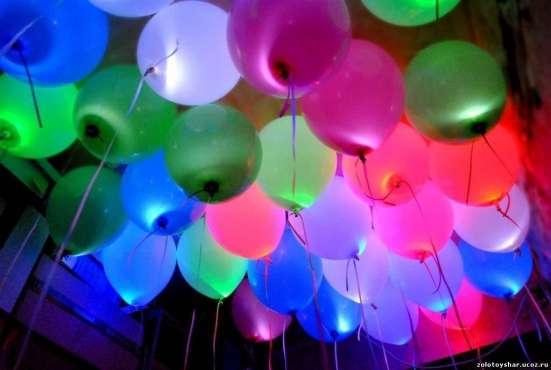 Светящиеся шары RGB для праздников в Краснодаре Фото 2