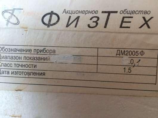 Насос новый пропиточный К20х30У-2