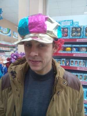 Дима, 46 лет, хочет пообщаться
