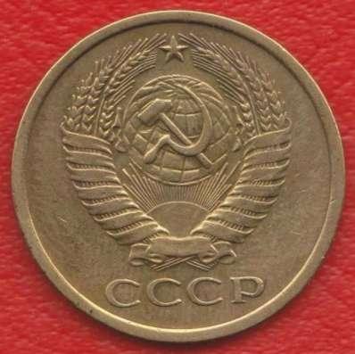 СССР 5 копеек 1974 г.