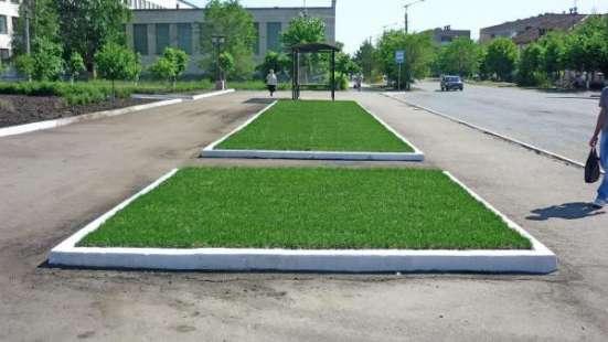 Травосмеси для служб ЖКХ и городского озеленения