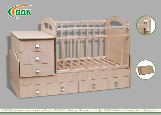 Кроватки для новорожденных в г. Волжск Фото 4