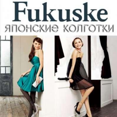 Японские колготки Fukuske Fukuske колготки