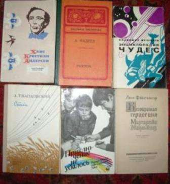 Книги домашние в Москве Фото 4