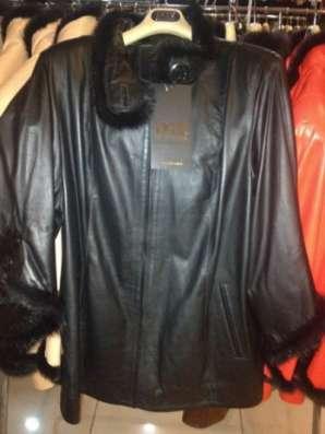 кожаную куртку кожа пр-во Турция