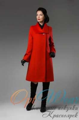 Пальто  58 р платье в подарок !!!