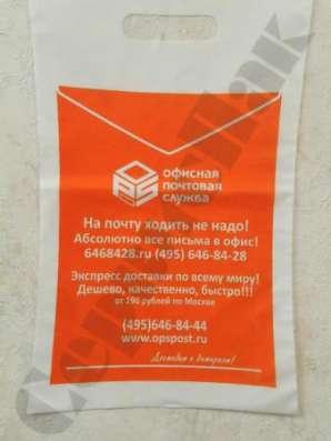 Заказать пакеты ПВД со своим логотипом в Туле