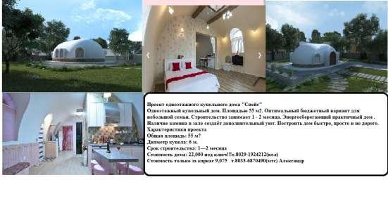 Дом по цене автомобиля (185 у. е. за кв. м) в г. Минск Фото 4