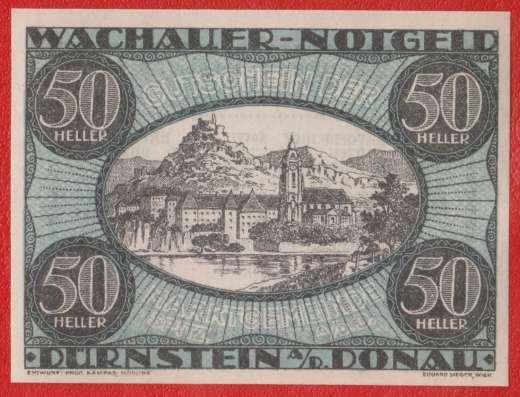 Австрия Дюрнштейн нотгельд 50 геллеров 1920 г.