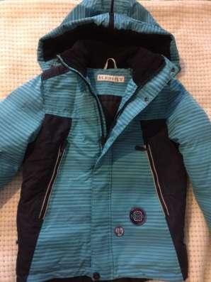 "Куртка для мальчика зимняя "" Kerry"""