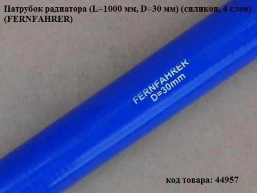 Патрубок радиатора (L=1000 мм, D=30 мм) (силикон, 4 слоя)