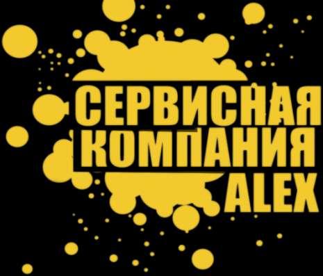 Ремонт и диагностика ПК и ноутбуков любой сложности; в г. Черногорск Фото 3