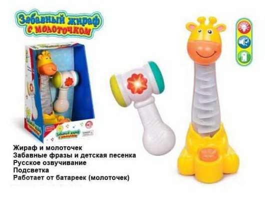 Новый развивающий забавный жирафик