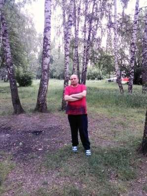 Иван, 44 года, хочет познакомиться