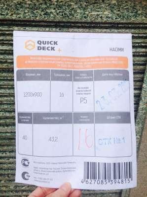 ДСП, влагост., шпунт. QuickDeckPLUS 1200х900х16мм Нью Порт