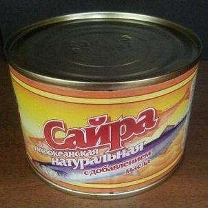 """Сайра натуральная с добавлением масла """"Преображение"""", 250 г"""