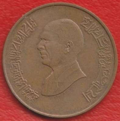 Иордания 1 гирш пиастр 1996 г в Орле Фото 1