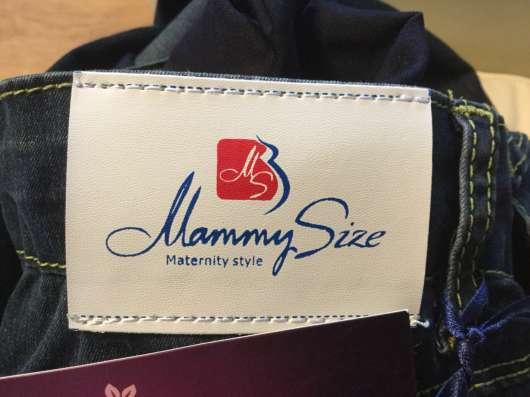 Джинсы для беременных, новые, 44 размер