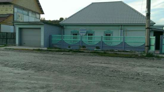 Продается срочно дом. 180кв. м