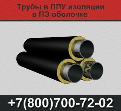 Трубы в ППУ изоляции, Трубы ППУ в Москве Фото 1