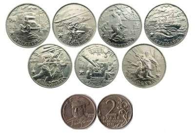 10 рублевые монеты(Большие). Города. в Омске Фото 1