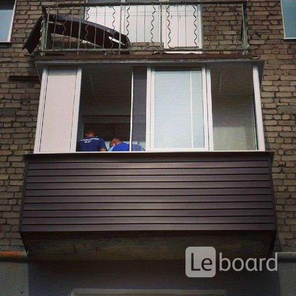 Окна из алюминия для балкона в хрущевке в мытищи.