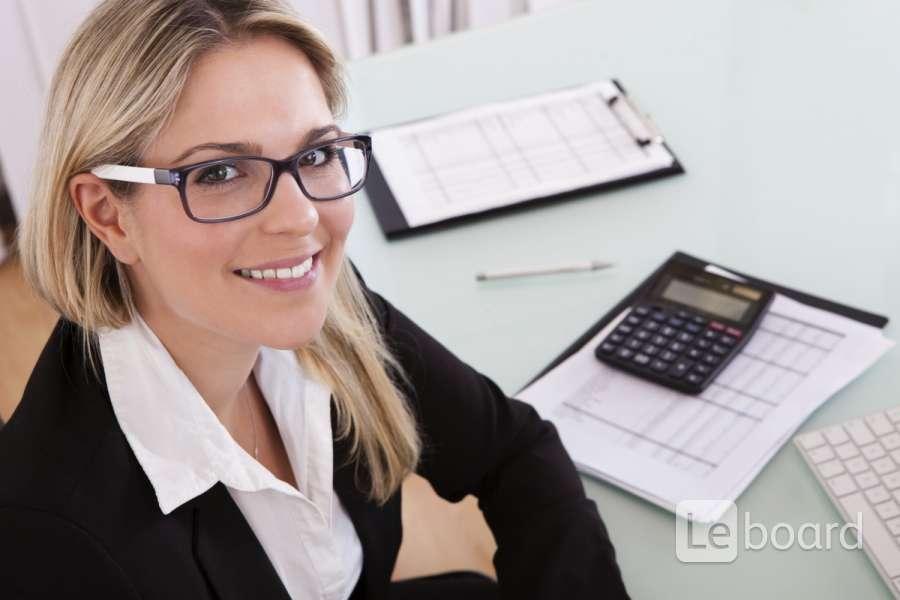 работа бухгалтером в таганроге Плата предоставление установленные